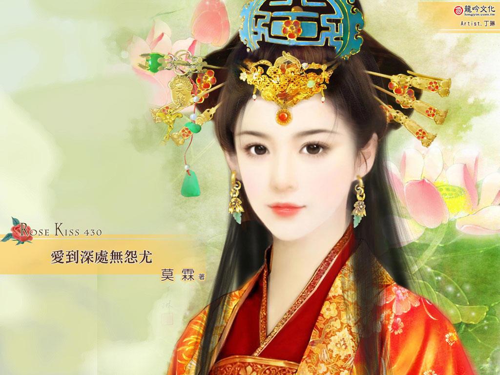 古代后宫――浅谈美人